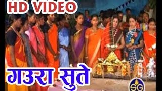Gaura Sute   Cg suwa Geet   Sajal   Shraddha   New Chhattisgarhi suwa Geet   Video 2018   SG MUSIC