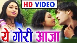 Dil Diwana Ghayal | Cg Song | Lallu Raja | Kumari Seeta