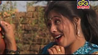 Rajesh ray ,Babita Varma,Raj Shri| Cg Geet  | Chal Chal Ae Bhato | Chhattisgarhi Geet | HD VIDEO SG