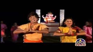 Mithlesh Sahu | Cg  Ganpati Bhajan Geet  | Gaiye Ho Ganpati Jagvandan  | New Chhattisgarhi  Geet |