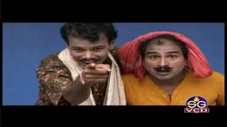 Laxmi Nande,Laxmi Khare | Cg Song  |  Tola Ka Hoge  | New Chhattisgarhi  Geet | VIDEO 2019 SG MUSIC