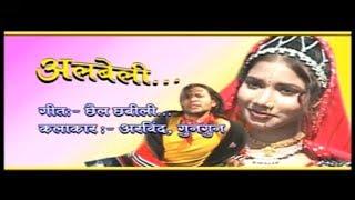 2019 ki nayi film full hd video