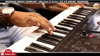 Mewadi Brothers राजू  मेवाड़ी ने ऐसा कोनसा म्यूजिक बनाया जिससे फेमस ह दुनिया में देखे इस वीडियो में