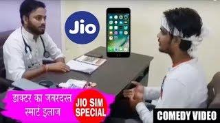 मरीज को डाक्टर ने क्या सलाह दिया ? #भोजपुरी काॅमेडी # Soni Saini # comedy video 2018