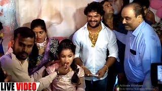 Khesari Lal की बेटी Kriti Yadav के Birthday का देखे पूरा Video - Kriti Birthday Party