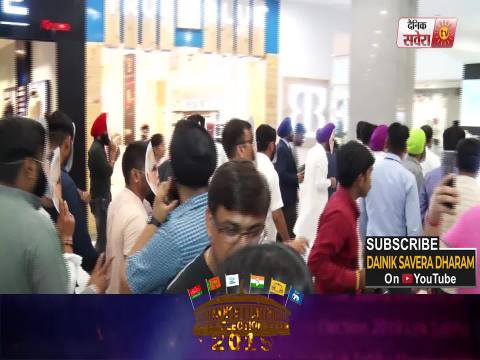 Video-Chandigarh के ELANTE MALL में दिखे Modi