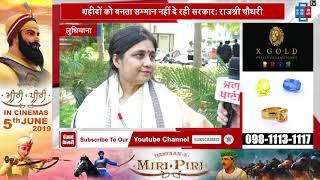 EXCLUSIVE: Neta ji Subhash Chandra Bose के अज्ञातवास का जानिए कारण