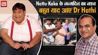 Birthday Celebration Of Sodhi & Nattu Kaka From TMKOC'