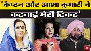 Amarinder छोटा Captain, Rahul Gandhi बड़ा Captain: Navjot Kaur Sidhu