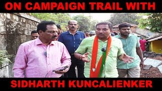 Sidharth Speaks On Smart City Project Allegation On His Campaign Trail In Ribander