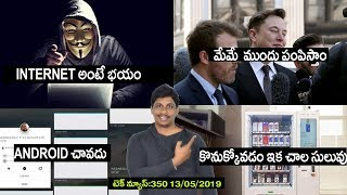 Technews in telugu 350: realme x,samsung m40,oneplus 7 pro,space x,ios 13,fuchsia os