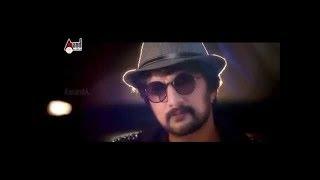 Kiccha Sudeep Speech At Upendra's I Love You Kannada Movie