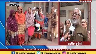 Ahmedabad: કાલુપુર વિસ્તારમાં પાણીની સમસ્યા - Mantavya News