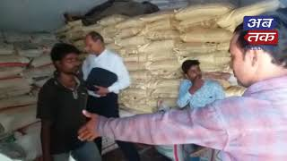 Fertilizer sales have been stopped in the fertilizer godown | Abtak Media