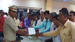Surendranagar |media workers and press representatives submitted the application