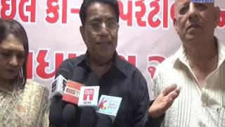 Girsomnath   Market tile banks 48th general meeting took place   ABTAK MEDIA