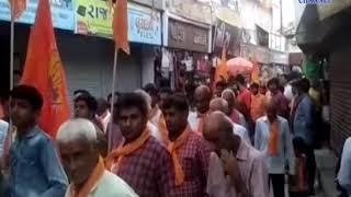 Gariyadhar | Celebration of 24th Pathotsav in Govardhanath Haveli | ABTAK MEDIA