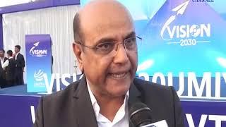 Rajkot | Vision 2030 event was organized at Umiya Tea Private Limited| ABTAK MEDIA