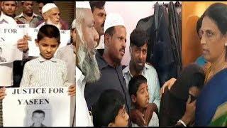 Yaseen Ke Ghar Pounchi Sabita Indra Reddy | Promises Facilities For Yaseen's Family |