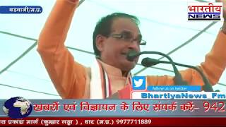 कांग्रेस ने गरीब के कफन के 5 हजार भी छीन लिए- शिवराज सिंह चौहान