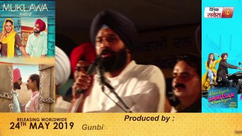 Sukhbir Badal के लिए बारिश में Congress पर बरसे Majithia