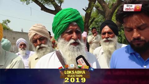 Mandi Kalan के लोगों ने बताया क्यों किया Harsimrat Badal का विरोध