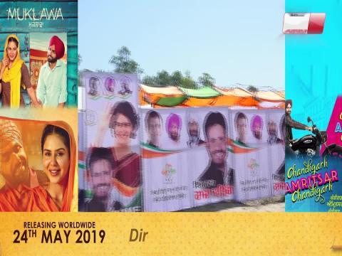 Bathinda में Raja warring के लिए प्रचार करने Punjab आ रही हैं Priyanka Gandhi
