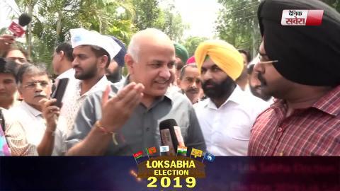 Exclusive Interview : Manish Sisodia का दावा AAP ही जीतेगी Chandigarh Lok Sabha Seat