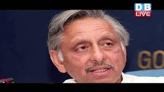 Mani Shankar Aiyar ने बढ़ाई कांग्रेस की मुश्किल!   BJP ने Congress अध्यक्ष पर साधा निशाना   #DBLIVE