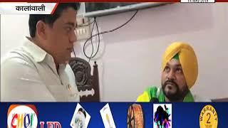 चुनाव के बाद JJP-AAP प्रत्याशी निर्मल सिंह मलड़ी से JANTA TV की खास बातचीत