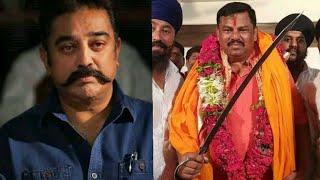 अभिनेता कमल हासन द्वारा विवादित बयान पर भाजपा विधायक टाइगर राजा सिंह की चेतावनी