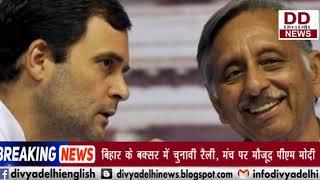 TOP-5 POLITICAL NEWS: कांग्रेस नेता के बिगड़े बोल, पीएम मोदी को बताया देशद्रोही