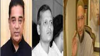 Asaduddin Owaisi On Godse a Terrorist Over Kamal Hassan Remark |Godse kills Gandhi He Is a Terrorist