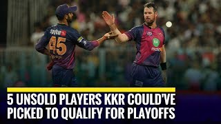 5 unsold players who could have helped KKR qualify for playoffs in IPL 2019