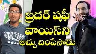All Rounder Ravi Mimicry | Br Shafi Motivational Speech | Telugu Mimicry Latest | Top Telugu TV
