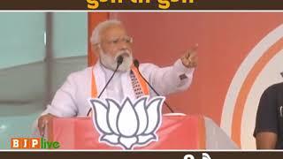 महामिलावटी लोग कह रहे हैं- 'हुआ तो हुआ'। जनता कह रही है अब बहुत हुआ 'enough is enough' : PM Modi