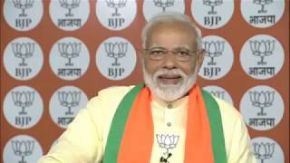 PM Shri Narendra Modi's message to the people of Varanasi