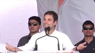 Congress President Rahul Gandhi addresses public meeting in Ujjain, Madhya Pradesh