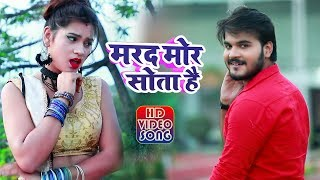 मरद अभी बच्चा बा 2 {Marad Abhi Bacha Ba 2 ) - Arvind Akela Kallu - New Bhojuri Song 2019