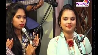 আনন্দ সুরে সুরে কাওয়ালী | Special Eid Program | Ananda TV l আনন্দ টিভি | পর্ব-০৭