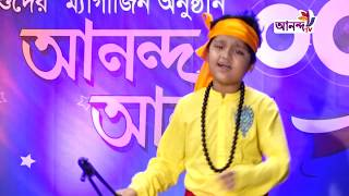 Anando Anando | আনন্দ আনন্দ || Eid  Special Program | Ananda TV l আনন্দ টিভি