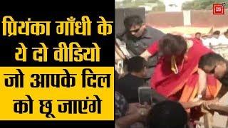 Priyanka Gandhi stops convoy to wish Modi supporters all the best' | Priyanka jumps over barricade