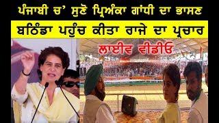 LIVE : PM Modi : Chandigarh