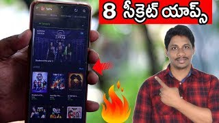 8 cool apps secret apps must try telugu