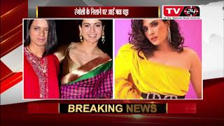 Sister Rangoli Chandel Slams Richa Chadda Over Her Comments On Kangana Ranaut, Read Details Inside