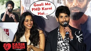 Shahid Kapoor Funny Reaction On His Gaali In Kabir Singh Movie | Kabir Singh Trailer Launch