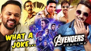 Avengers Endgame Vs Rohit Shetty Films | Its A JOKE To Compare With Avengers, Says Rohit Shetty