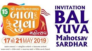 Invitation Of Shree Swaminarayan Bal Yuva Mahotsav 2019 @ Tirthdham Sardhar