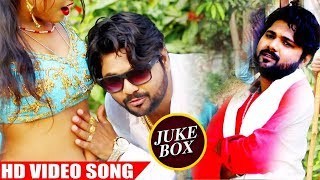 समर सिंह हिट्स || Samar Singh Hits || Video JukeBOX || Bhojpuri Hit Songs 2019 new