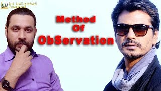 Method Of Observastion #Shiv Singh Shrinet Vol-6# Improve Your Acting. Acting Tutorial -CB Bollywood